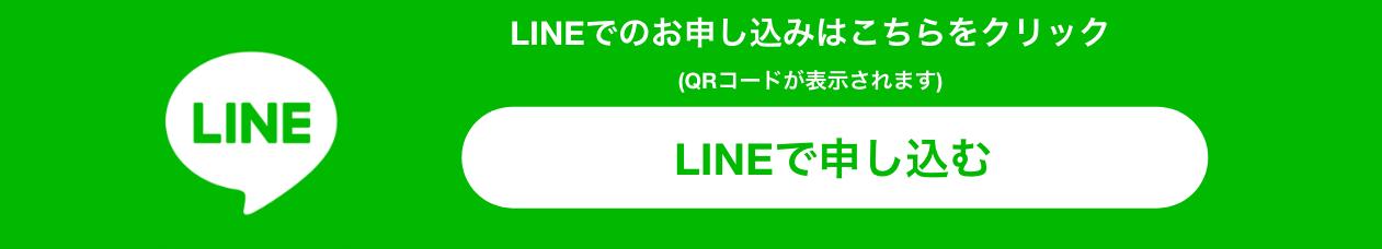 東京都葛飾区での電話番号