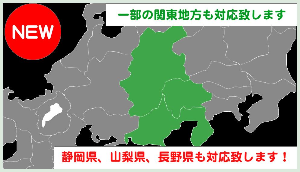 害獣被害が長野県東筑摩郡 朝日村で増えています。個人での駆除はせずに、ヒーローズへご連絡ください!