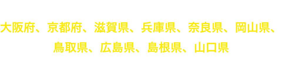 大阪府大阪市 此花区の害獣被害が急増中